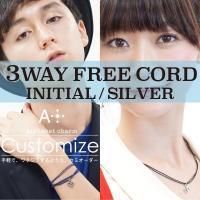 ◆信頼の日本製◆安心のメーカー直販◆  『A+ Customize』3way イニシャル コード ア...