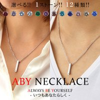 ABY 誕生石 ネックレス バータイプ ペンダントトップの片面に『ALWAYS BE YOURSEL...