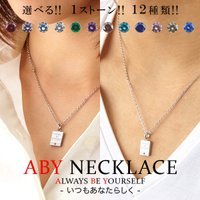 ABY 誕生石 ネックレス プレートタイプ ペンダントトップの片面に『ALWAYS BE YOURS...