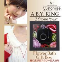 ◆信頼の日本製◆安心のメーカー直販◆  『A+ Customize』ABYリング & ネックレス リ...