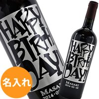 彫刻代込み。送料無料。  布張り化粧箱入り。  名入れ彫刻赤ワイン(750ml)。 誕生日を迎える方...