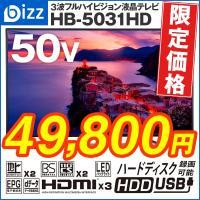 ■大型商品のため沖縄県・離島は送料が発生致します。■ ■ご注文確定後、当店からの送料訂正のお知らせを...