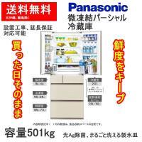 ■大型商品となるため沖縄県・離島は送料が発生致します。■ ■ご注文確定後、当店からの送料訂正のお知ら...