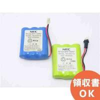 NG-83713(NG83713) 相当品 NEC終了品相当 組電池製作バッテリー 3.6V600mAh コネクタ付 (DZ3AA07S-C)