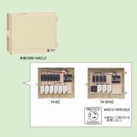 未来工業 屋外電力用仮設ボックス 漏電しゃ断器 分岐ブレーカ 信憑 15-6CTB ELB組込品 超安い コンセント内蔵