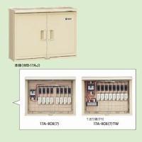 未来工業 通販 激安◆ 屋外電力用仮設ボックス 漏電しゃ断器 分岐ブレーカ 17A-8C6 ELB組込品 コンセント内蔵 使い勝手の良い