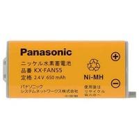 パナソニック コードレス子機用電池パック ニッケル水素蓄電池 2.4V・650mAh KX-FAN55|dendenichiba