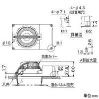 TOA 天井埋込型スピーカー セパレートタイプ(分離型) 3W 12cmタイプ 天井穴径φ150mm アッテネーター付 CM-1830AT