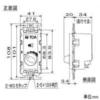 TOA トランス式アッテネーター 壁面埋込型音量調節器 ハイインピーダンススピーカー用 音量調節5段階 AT-065A