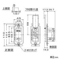 TOA マイク用コンセント キャノン型 XLM-3-31PCH-R相当品 マイク用ビニルコード0.75〜2mm2 YM-3CF