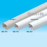 【特長】●室内配管に適した立体構造。 ●室内配管に多い急な曲がりや、太い保温材付ドレンホースの勾配な...