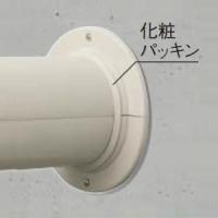 因幡電工 ウォールプレート 壁貫通部処理プレート 120サイズ 配管化粧カバー ビル設備用 スリムダクトPD PWP-120N-I
