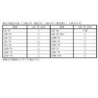 因幡電工 スリムダクトLD フリーコーナー 自在継手 フリーカットタイプ 2m ブラウン LDF-70-2000-B
