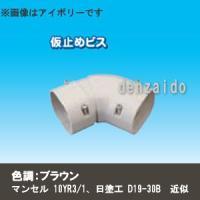 因幡電工 ケース販売 10個セット 平面自在コーナー ブラウン LDKS-70-B_set
