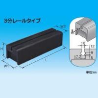 因幡電工 リサイクロックCR 多目的支持台 3分レールタイプ CR-W1015