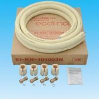 因幡電工 エコイーナ エコイーナパイプ配管キット 高耐候性保温材仕様 現金特価 全商品オープニング価格 呼び径:13 EI-KH-131002N 長さ:2m