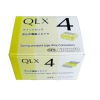 ニチフ クイックロック 差込形電線コネクター 極数:4 黄透明 (1ケース50個入) QLX4|dendenichiba