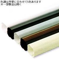 関東器材 ケース販売 10個セット 配管化粧カバー 段差ソケット 77タイプ ブラック KDS-75-B_set