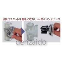タスコ ドレン排水自封式トラップ(縦引用) 適合塩ビ管:VP40/VP50用 TA285WL-2