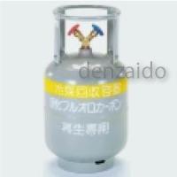 タスコ 冷媒ガス再生専用回収ボンベ 内容積24l TA110-20SN アイテム勢ぞろい 20kg 信用