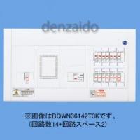 パナソニック エコキュート 電気温水器 IH対応住宅分電盤 リミッタースペース付 回路数14+回路スペース2 BQWN37142T3K 75A 半埋込両用形 気質アップ 舗 露出