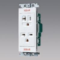 【特長】 ●100V・200Vどちらにも使えます。 ●コンセントひとつで100Vエアコンまたは200...