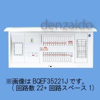 パナソニック 太陽光発電システム対応住宅分電盤 センサーユニット用電源ブレーカ内蔵 業界No.1 安い 露出 回路数10+回路スペース1 半埋込両用形 BQEF36101J 60A