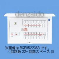パナソニック 太陽光発電システム バーゲンセール エコキュート 日本メーカー新品 電気温水器 IH対応住宅分電盤 回路数18+回路スペース3 露出 50A 半埋込両用形 BQE85183S3