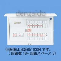 パナソニック 太陽光発電システム 電気温水器 ストア IH対応住宅分電盤 休み 露出 回路数14+回路スペース3 BQE87143S4 75A 半埋込両用形