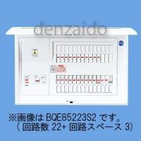 パナソニック 太陽光発電システム 訳あり品送料無料 エコキュート 即出荷 IH対応住宅分電盤 露出 回路数18+回路スペース3 BQE87183S2 75A 半埋込両用形