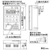 パナソニック 24時間式タイムスイッチ ボックス型 電子式 AC100V用 同一回路 TB201K|dendenichiba|02