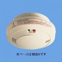 【仕様】●種類:天井取付用(壁面取付可能) 空気より軽いガス 天然ガス ●日本ガス機器検査協会型式番...