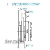 パナソニック フリーボックス BQCタイプ 露出・半埋込両用形 2コ用 H325×W314×D97 BQC825W|dendenichiba|04