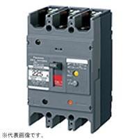 パナソニック 漏電ブレーカ BKW-225型 サービス 3P3E 225A 100 500mA切替 盤用 O.C付 200 BKW322594K テレビで話題 AC415V仕様
