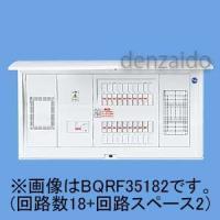 パナソニック スタンダード住宅分電盤 激安通販ショッピング リミッタースペース付 フリースペース付 露出 75A 最安値 回路数18+回路スペース2 半埋込両用形 BQRF37182