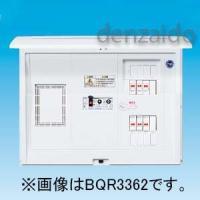 パナソニック スタンダード住宅分電盤 販売期間 限定のお得なタイムセール リミッタースペース付 出力電気方式単相3線 人気商品 露出 30A 半埋込両用形 BQR3362 回路数6+回路スペース2