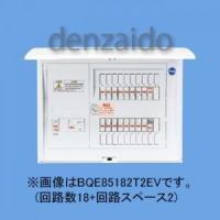 商品追加値下げ在庫復活 パナソニック EV PHEV充電回路 在庫処分 エコキュート IH対応住宅分電盤 半埋込両用形 回路数22+回路スペース2 BQE87222T2EV 75A 露出