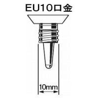 パナソニック ケース販売 24個セット セラメタプレミアS 片口金 E形 35形 透明形 色温度4200K EU10口金 MT35CE-W-EU/N_set dendenichiba 03