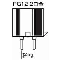 パナソニック ケース販売 12個セット スカイビーム 片口金 PG形 70形 透明形 色温度3100K PG12-2口金 MT70E-LW/PGN_set|dendenichiba|03