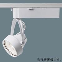 パナソニック LEDスポットライト ライティングレール取付タイプ HID70形器具相当 保障 電球色 人気 NNN06321WLE1 中角配光19° 350形