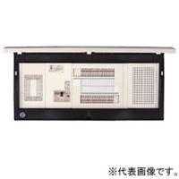 河村電器産業 ホーム分電盤 enステーション スタンダードタイプ 日本産 扉付 20+0 主幹75A リミッタースペース付 2020モデル ELF7200