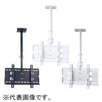 スタープラチナ TVセッターハング Sサイズ W525×H744〜972mm シルバー TVSHGGP102SS 角度調節機能付 蔵 スチール製 新入荷 流行