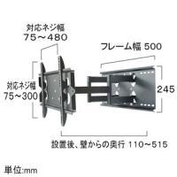 スタープラチナ TVセッターフリースタイル Sサイズ 2本アーム式 W530×H325×D110〜515mm 角度調節機能付 スチール製 ブラック TVSFRGP137SB