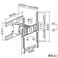 スタープラチナ TVセッターアドバンス Mサイズ W505×H247×D34〜268mm 角度調節機能付 アルミ合金・スチール製 ブラック TVSADSA124MC