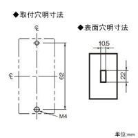 パナソニック 安全ブレーカ 電灯・分岐用 HB-2E型 2P2E 20A BS2022|dendenichiba|03