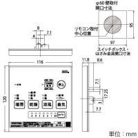 MAX 浴室暖房・換気・乾燥機 ドライファン 1室換気タイプ 浴室天井埋込型 AC100V専用 開口寸法285×410mm BS-161H|dendenichiba|03