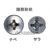 若井産業 ステンレス6mm径 SUSXM-7 ヒットビス(サラ頭) バリューパック 6.0×65mm 50本入り HBS6065 dendenichiba 03