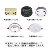 生産完了品 NEC 和風LEDペンダントライト 〜6畳用 昼光色 調光機能付 HCDA0609|dendenichiba|02