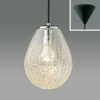 WEB限定 コイズミ照明 LEDガラスペンダントライト LEDランプ交換可 フランジタイプ 新作多数 白熱球60W相当 ガラス透明ヒビ焼き 5.4W 電球色 AP38174L 口金E17