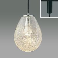 コイズミ照明 LEDペンダントライト LEDランプ交換可 ライティングレール取付用 白熱球60W相当 E17 再再販 電球色 ガラス透明ヒビ焼き 激安☆超特価 AP38175L